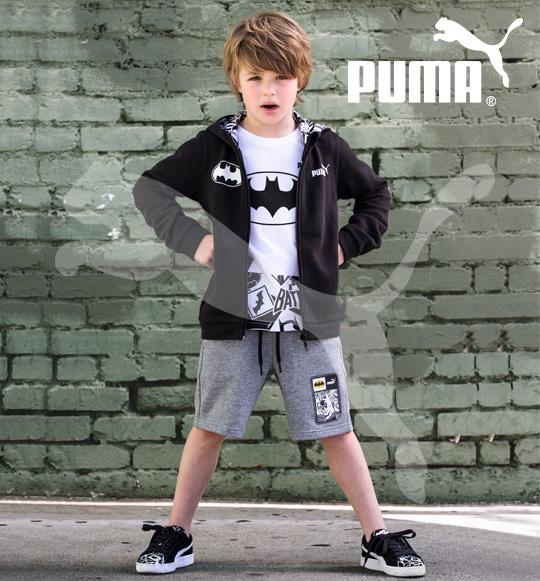 0bc4f8f7a Calzado zapatillas ropa y accesorios para niños - Kids. Envios y ...