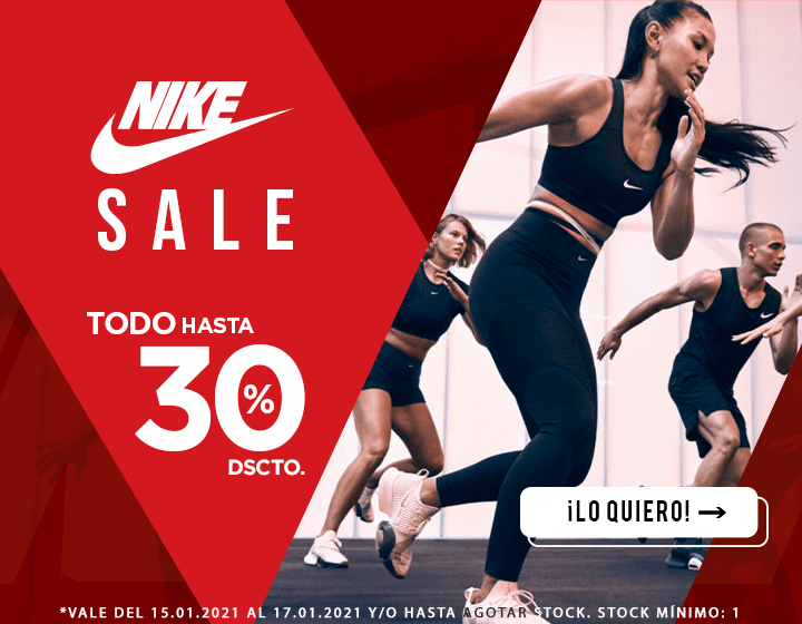 Mundo Nike