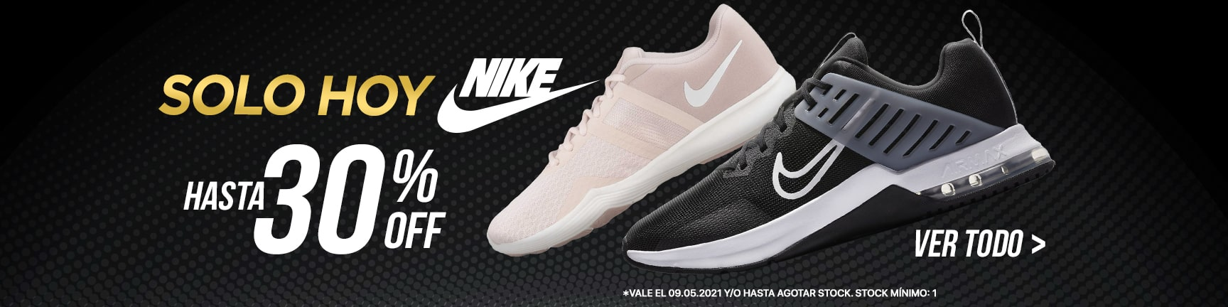 Oferta Flash Nike