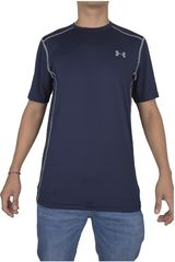 Camiseta de Hombre Under Armour Acero / Gris RAID SS TEE