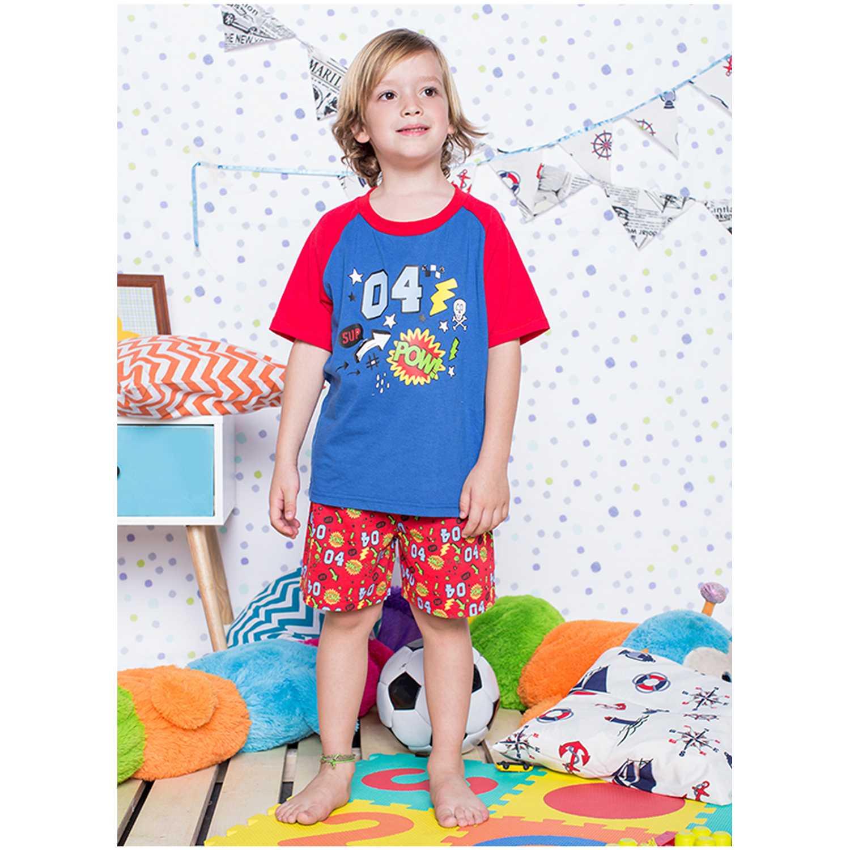 Pijama de Niño Kayser Rojo 74.588