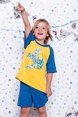 Pijama de Jovencito Kayser S7437 Amarillo